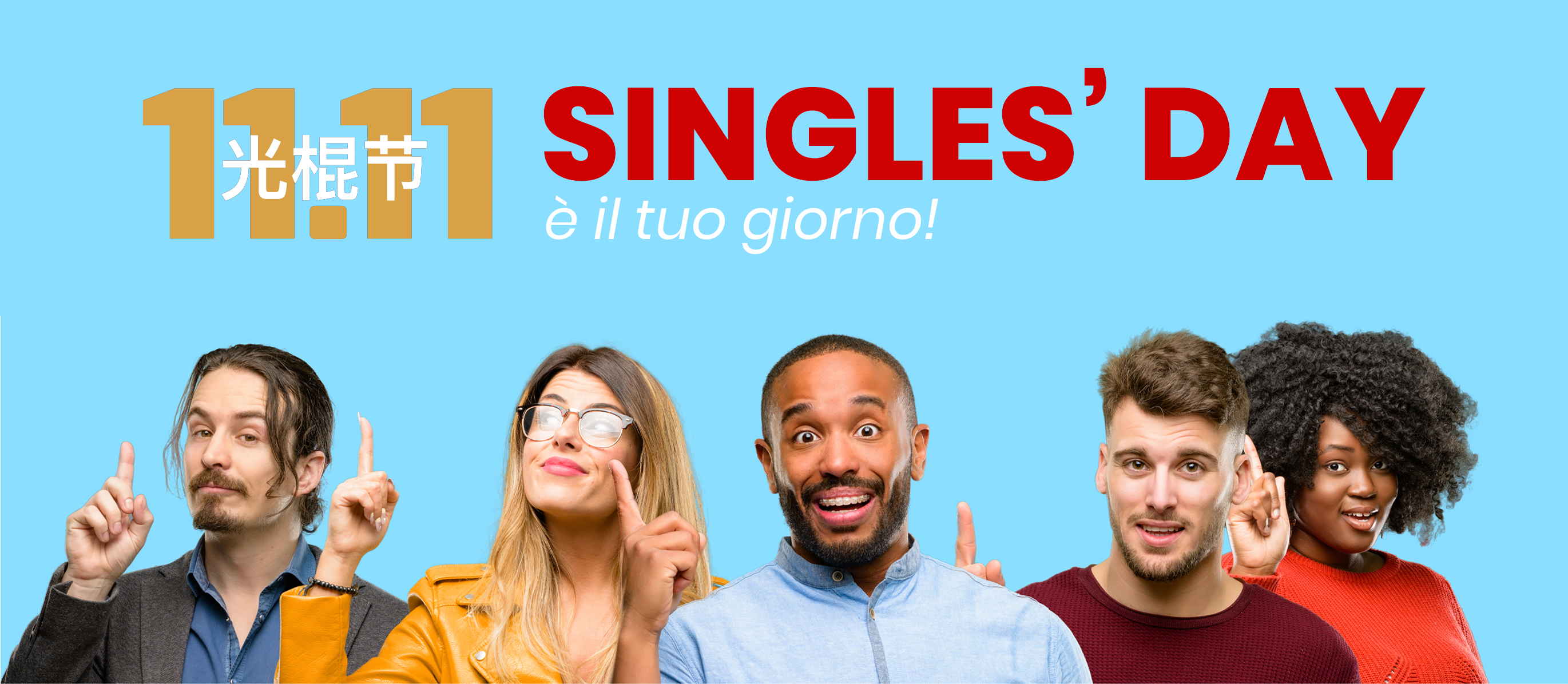 single's day 2021